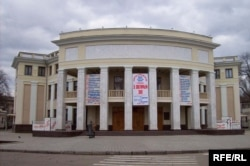 Teatrul din Tiraspol