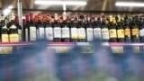 Опрос из Симферополя: нужно ли запретить продажу алкоголя в праздничные дни? (видео)