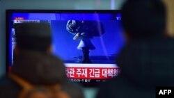 Во время передачи сообщения об испытании водородной бомбы в КНДР