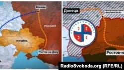 Иллюстрация: как одна из групп сербов попала на оккупированную территорию Донбасса