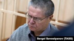 Алексей Улюкаев на заседании Басманного суда, 10 января 2017 г.