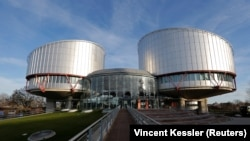 FRANCE -- The building of the European Court of Human Rights n Strasbourg, France, January 24, 2018