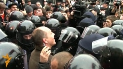 Kyiv Police Block MP Tent Plan, Rally