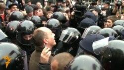 Kyiv Police Block MP Tent Plan, Rally