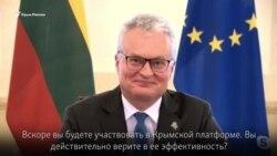 «Крымская платформа», Киркоров и санкции: президент Литвы ответил на вопросы Крым.Реалии (видео)