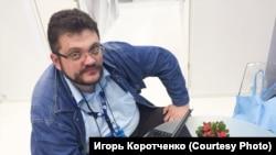 Илья Крамник