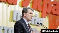 Виктор Ющенко готов перенести День защитника Отечества на 29 января