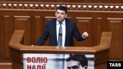 Прем'єр-міністр Володимир Гройсман