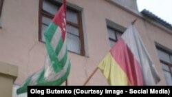 Флаги самопровозглашенных республик Абхазия и Южная Осетия. Иллюстративное фото.