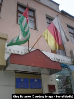 Reprezentanța din Tiraspol a regiunilor separatiste georgiene Abhazia și Osetia de Sud