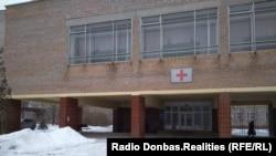 Донецкий онкоцентр. Март 2018 года