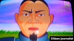 Қалмақтың ханы Шамалхан туралы анимациялық фильмнен көрініс. (Оқырманнан келген сурет)