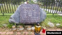 Пам'ятник загиблим поякам на Соловках