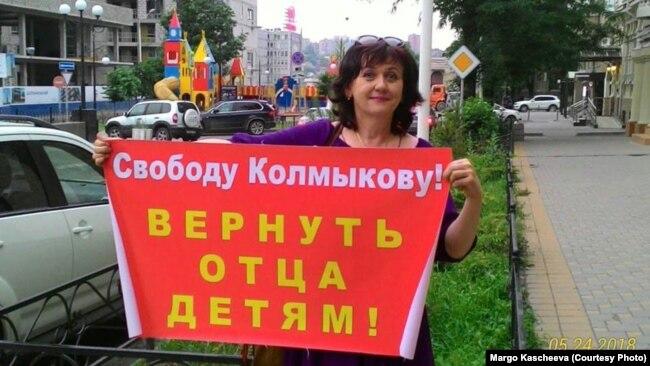 Елена Колмыкова на пикете в защиту мужа, бизне�мена Михаила Колмыкова