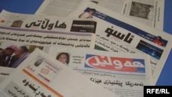 صحف كوردية