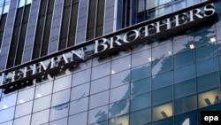 """Ndërtesa e bankës """"Lehman Brothers"""",15 shtator 2008"""