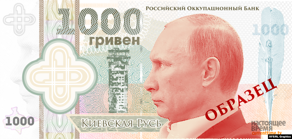 "A parody of Ukraine's hryvnya currency, ""1,000 Kievan Rus rubles,"" issued by the ""Russian Occupation Bank."""