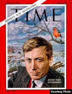 """""""Тайм"""", 13 апреля 1962 года"""