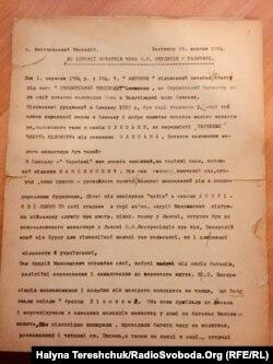 Хроніка відродження студитського чернецтва отця Евстахія Веселовського