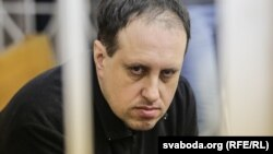 Dzmitry Alimkin in court in December 2017