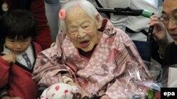 Yaponiyada yüzü haqlamış on minlərlə insan var