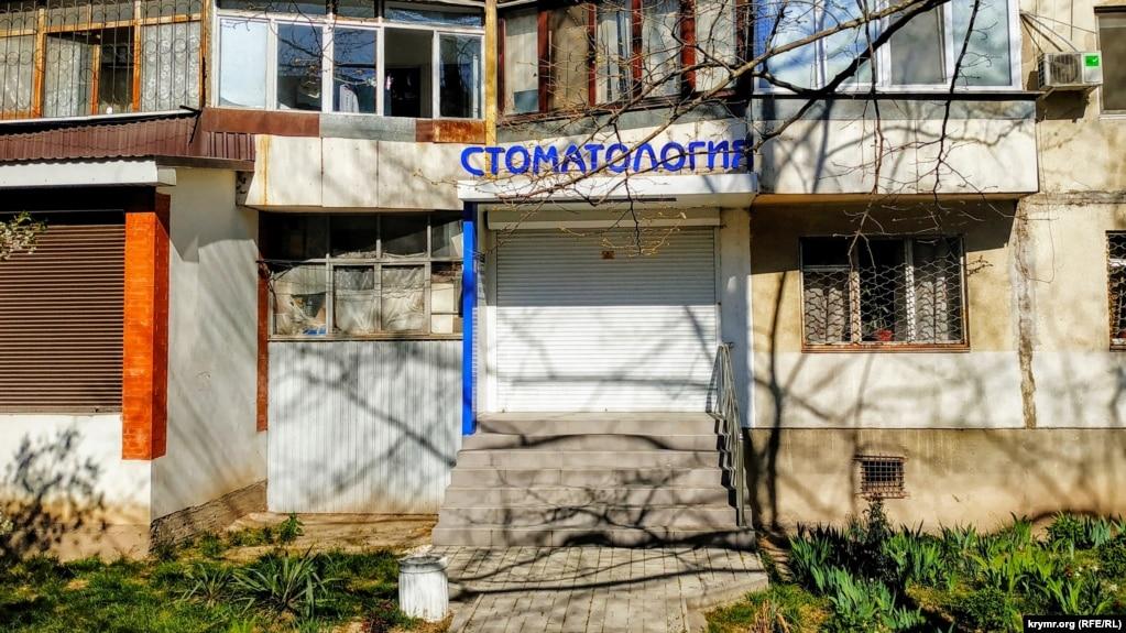Стоматологический кабинет закрыт, как минимум, до конца апреля
