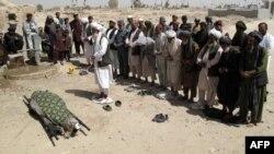 ავღანეთში პოლიციელი ქალი მოკლეს
