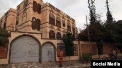 نمایی از ساختمان سفارت ایران در صنعا