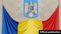 Ilustrim me flamurin e Rumanisë