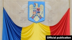 Romania - flag (tricolor) and state emblem of Romania