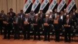 تشكيلة حكومة رئيس الوزراء حيدر العبادي