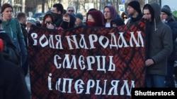 Білоруські опозиціонери на демонстрації в День Волі з антиросійським транспарантом: «Свободу народам, смерть імперіям». Мінськ, 25 березня 2016 року