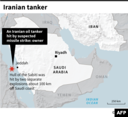 Map locating the site of an Iranian oil tanker, reportedly hit by missiles Friday according to the owners.