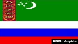 Türkmenistanyň we Russiýanyň baýdaklary