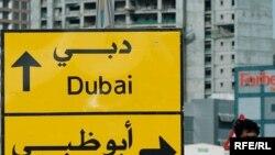 همزمان با رشد اقتصادی دبی در سال های اخیر، میزان همکاری های اقتصادی ایران و دبی نیز افزایش چشمگیری داشته است.