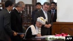 پس از امضای این سند، مفاد این توافقنامه اجرا خواهد شد.