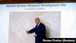 Israeli Prime Minister Benjamin Netanyahu speaks at a news conference in Jerusalem September 9, 2019.