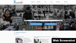 proizvolkz.net сайтынан алынған скриншот.