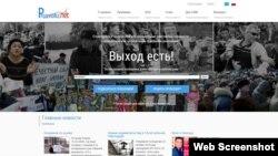 Скриншот сайта proizvolkz.net.