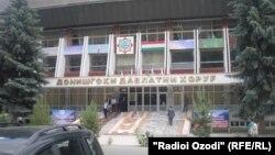 Бинои Донишгоҳи давлатии шаҳри Хоруғ