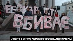 На одній із акцій вшанування пам'яті загиблих журналістів у Києві, фото архівне