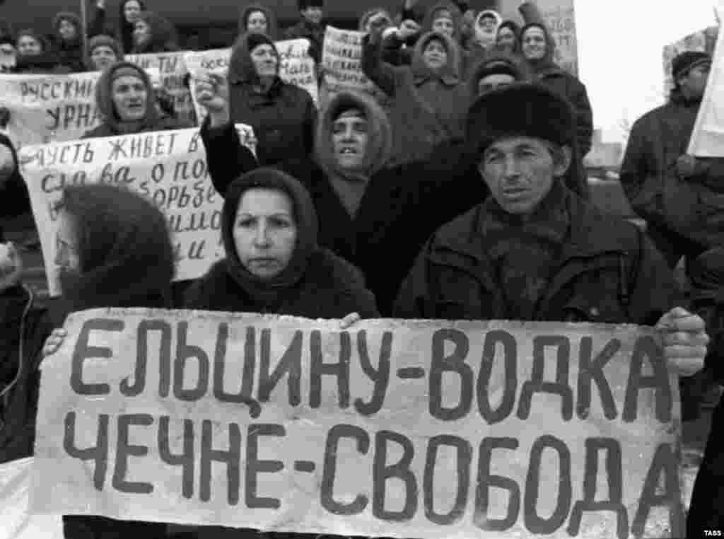 Мітинг в Грозному напередодні виборів президента Чечні, 13 грудня 1995 року