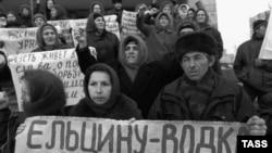 Грозный, митинг протеста, декабрь 1995