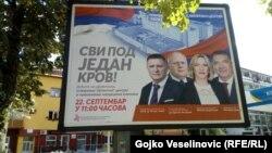 """Plakat """"Svi pod jedan krov"""" u Banjaluci"""