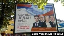 """Sporni plakat sa porukom """"Svi pod jedan krov"""", Banjaluka"""