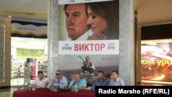 """""""Victor"""" filminin təqdimatı, Qroznı"""