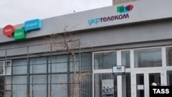 Предприятие «Крымтелеком» создали в феврале 2015 года на базе крымского филиала «Укртелекома»