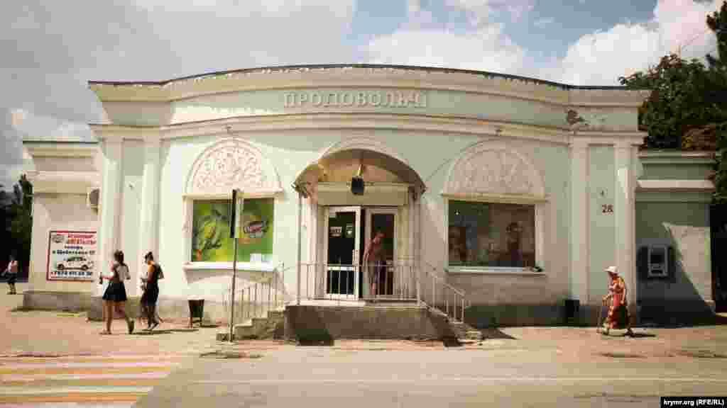 На улице Ленина расположился магазин с названием «Продовольчі»