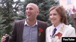 Грем Філіпс та Наталія Поклонська в окупованому Криму. Травень 2016 року