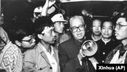 Vizita lui Zhau Ziyang în Piața Tiananmen a fost ultima sa apariție publică. Acesta a dispărut la scurt timp după 19 mai.